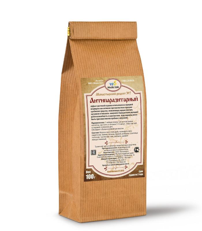 чай от глистов цена