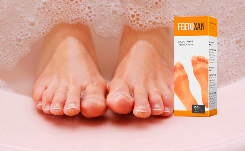 Кандидоз ногтей и лечение