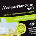 что мне купить монастырский чай в аптеке самара термобелье это грелка