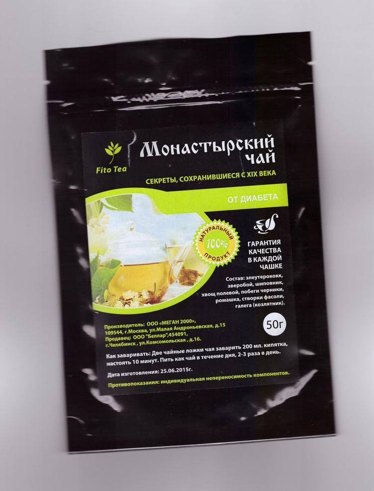 Монастырском чай для похудения отзывы