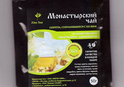 Монастырский чай купить москва